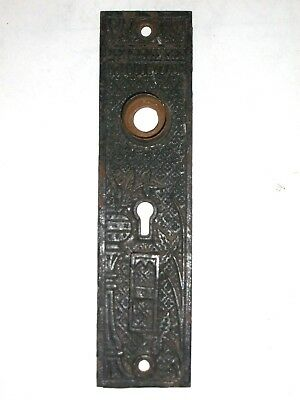 Antique Eastlake Double Key Entry Plate #23