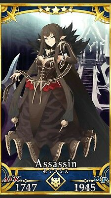 [JP] Fate Grand Order FGO single SSR Semiramis starter account