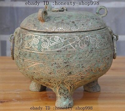 "7""old chinese bronze copper fengshui Animal patterns bottle pot Jar Tanks Crock"
