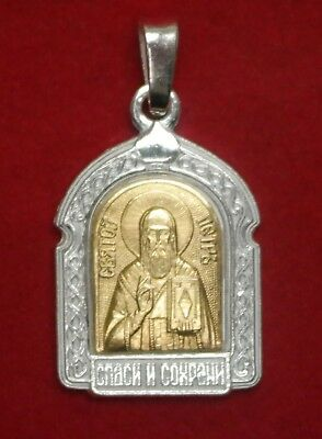 Russian Orthodox Patron Icon Medal Pendant St. Peter Metropolitan of Moscow
