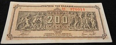 1944 Greece 200 Million Drachmai Note in EF Condition Nice OLD Collectible!