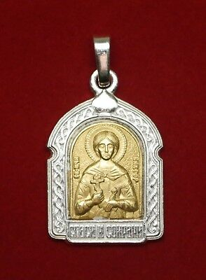 Russian Orthodox Patron Icon Medal Pendant St. Victor of Damascus