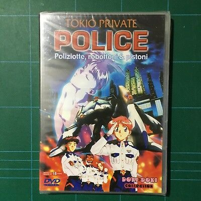 Tokio Private Police - Dvd Doki Doki Collection Yamato Video - Nuovo Sigillato