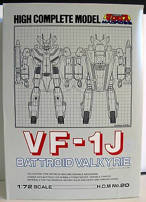 Macross VF-1J Battroid Valkyrie Bandai H.C.M. No. 20 1985 1:72 Scale New In Box