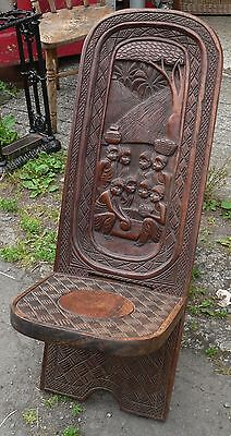 African Carved Chair