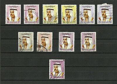 Kuwait Stamps: Lot of 1969-74 Sheik Sabah Issues