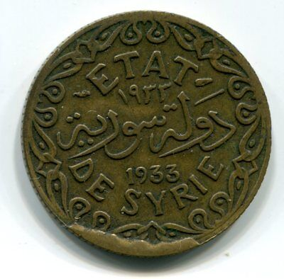 Syria 5 Piastres 1933 With Large Obverse Cud - Scarce Country For Errors!