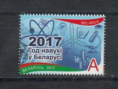 Belarus Weissrussland MNH** 2017 Mi.1221 Year of Science in Belarus