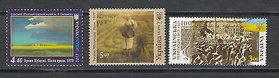 Ukraine MNH** 2017 Mi. 1599,1601 Lot single stamps