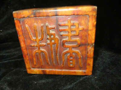 Excellent Beautiful China Traditional Folk Collection Jade Stone Seal