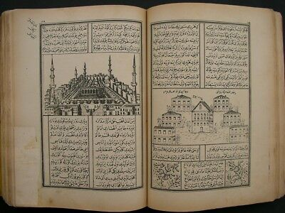 Ottoman Turkish Arabic Islamic Old Printed Richly Illustrated Mohammadiye Book