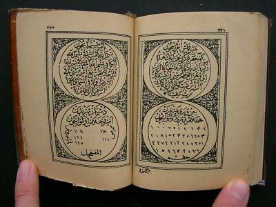 Ottoman Turkish Islamic  Arabic Havass Talisman Prayer Book A.h 1317 A.d 1900
