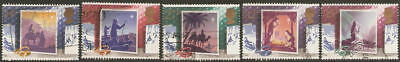 Collectible Great Britain 1988 USED Stamps: Christmas Cards: Magi,Star,Shepherds