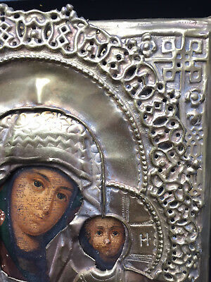 Russian Icon - Authentic 19th Century - Egg Tempra and Gesso on Wood