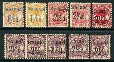 Samoa Mixed Mint Surcharge Stamps Various Types etc