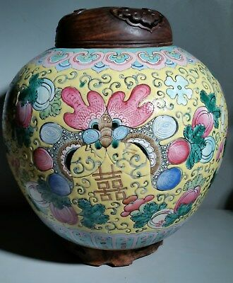 Antique Chinese Famille Ginger Jar 8-10'' in Height Late 1800s  W Wood Base& Lid