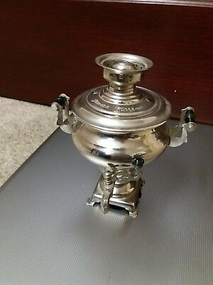 Small toy vintage model 1980 russian silver Samavor