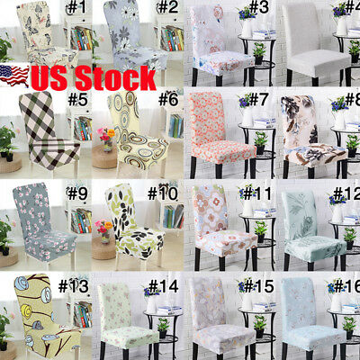 1-4pcs Removable Stretch Slipcovers Short Dining Room Stool Seat Chair Cover USA
