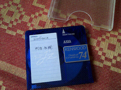 1 MD KENWOOD 74 Japan (0) Minidisc Ultrarar