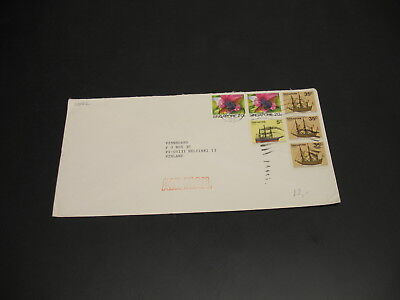 Singapore 1985 airmail cover to Finland *30102