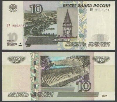 RUSSIA 10 Rubles, 2004, P-268c, UNC World Currency