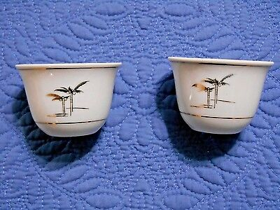 Asian Style Teacup with Palm Trees and Star in Center Lot of 2 Made In China