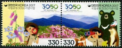National Park Service mnh pair of stamps 2017 South Korea flower mountain fox