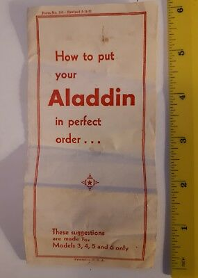 """Rare """"how To Put Your Aladdin Lamp In Perfect Order"""" Foldout Brochure- 6 Pages"""