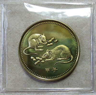1984 China Rat Mouse Medal Proof Uncirculated