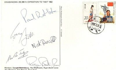 Xixabangma mountain, Tibet, on postcard signed by 5 members of 1982 expedition