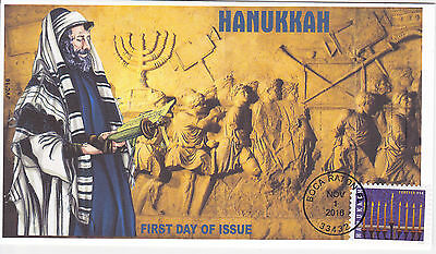 Jvc Cachets - 2016 Hanukkah Issue First Day Cover Fdc - Design #1 Religion Topic