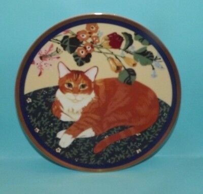 Special Gifts By Crowning Touch Porcelain Tabby Cat Collector's Plate EUC