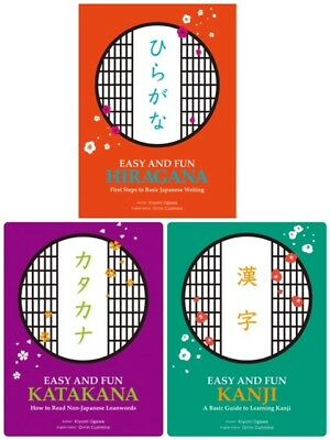 EASY AND FUN HIRAGANA & KATAKANA & KANJI 3Set Study Japanese From JAPAN F/S NEW