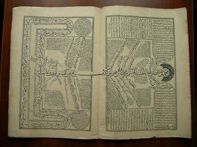 Family Tree Of Mohammad (علم الأنساب محمد)  Ottoman Turkish Arabic Old Printed