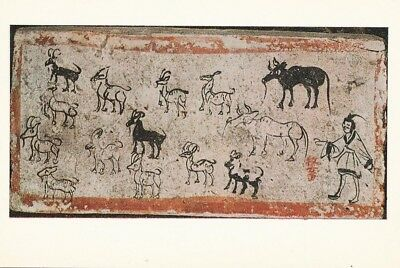ANCIENT CHINESE ART PRINT POSTCARD Tomb Brick showing A Pastoral Scene