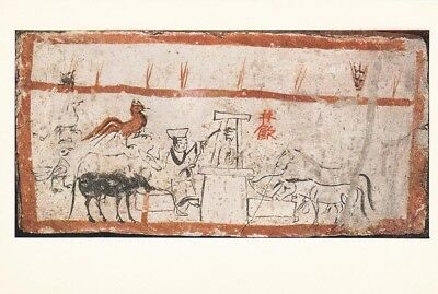 ANCIENT CHINESE ART PRINT POSTCARD Tomb Brick showing Horses Drinking at a Well