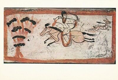 ANCIENT CHINESE ART PRINT POSTCARD Tomb Brick showing A Hunting Scene