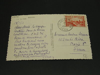 Morocco 1951 Erfoud picture postcard to France *23245