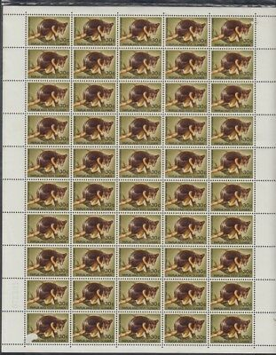PNG 1971 Marsupials set as complete sheets of 50, mnh