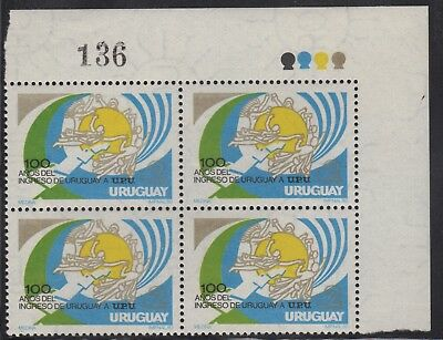 Uruguay 1981 100 Years in UPU block of 4 with sheet number, mnh