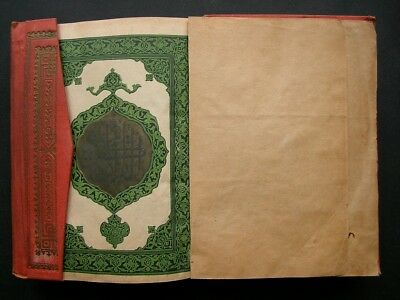 Ottoman Turkish Arabic Islamic Old Printed Koran Kareem A.h 1369 A.d 1950
