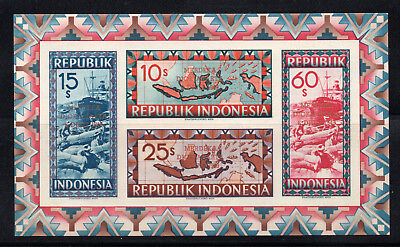 Indonesia - SC# 117a MNH/ Imperf S/S/ Gold Ovpt / CV $2500  - Lot 0917140