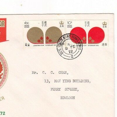 """Hong Kong, 1972 """"year Of Rat"""" Stamp Set On Special Addressed Fdc Fresh Condition"""