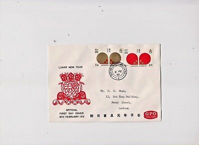 """Hong Kong, 1972 , """"year Of Rat"""" Stamp Set On Addressed Official Fdc W/des Voeux"""