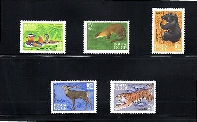 Russia 1970 Fauna of Sikhote-Alin Nature Reserve SG 3850/4 MUH