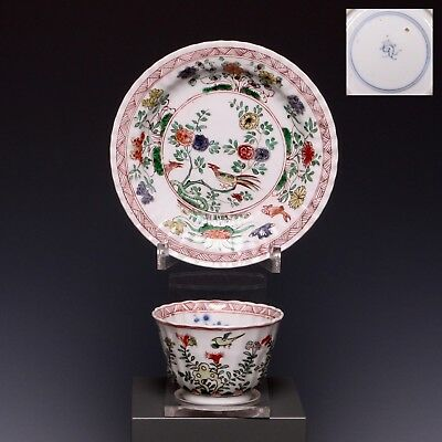 Nice Chinese Famille verte cup & saucer, 18th ct, Kangxi period, bird & flowers.