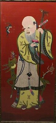 A Very Large Antique Chinese Silk Embroidery Panel w/ Figure Earl 20th  71 x 33
