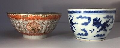 Two Pieces Of Antique Quality Chinese Qing Dynasty Porcelain For Restoration.