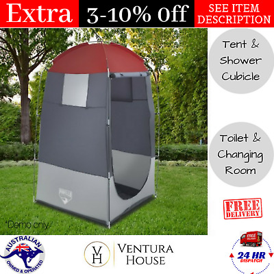 Bestway Tent with Shower Cubicle Changing Room Toilet Camping Outdoor Privacy