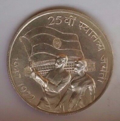 1972 India 10 Rupees Silver Coin 25th Anniversary of Independence KM# 187.1